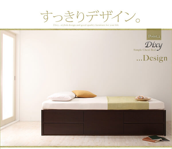 収納ベッドシングル通販 ヘッドレスト収納ベッド『シンプルチェストベッド【Dixy】ディクシー』