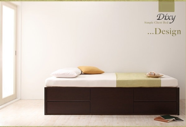 収納ベッドシングル通販 低ホルムアルデヒド建材の収納ベッド『シンプルチェストベッド【Dixy】ディクシー』