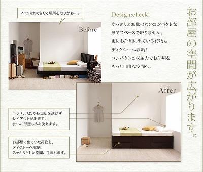収納ベッド通販 ヘッドレス収納ベッドは省スペースには大変便利