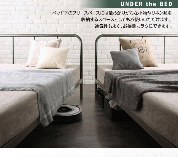 男前で収納もできるパイプベッド『デザインスチールすのこベッド【Dualto】デュアルト』