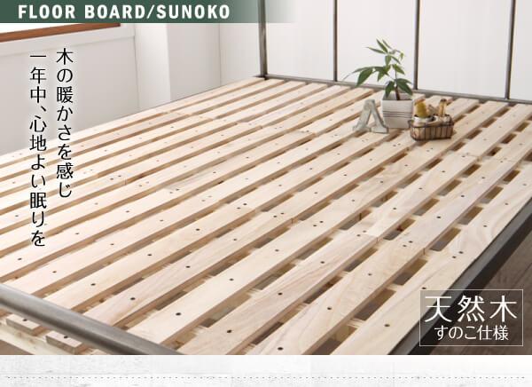 ヴィンテージスタイルのクールなメタルベッド『デザインスチールすのこベッド【Dualto】デュアルト』