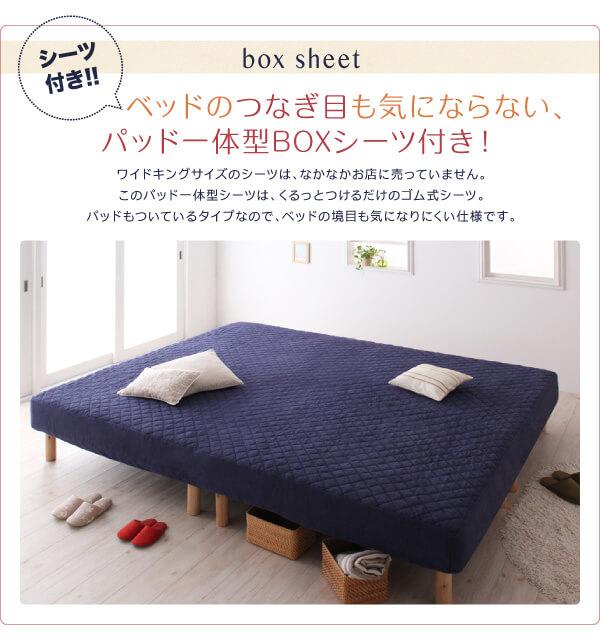 マットレスベッドタイプの連結ベッド『家族を繋ぐ大型マットレスベッド【ELAMS】エラムス』
