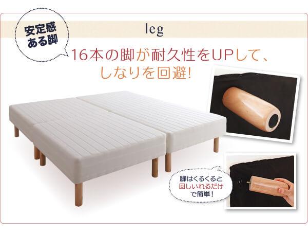 組立は脚をつけるだけの組立簡単のワイドベッド