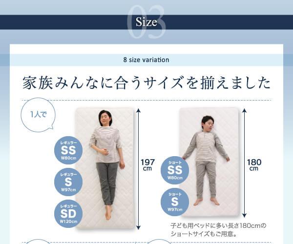 小さい寝具 ショートサイズがある寝具『快眠 敷布団マットレス 薄型・軽量・高通気【EVA Air】エヴァ エアー』