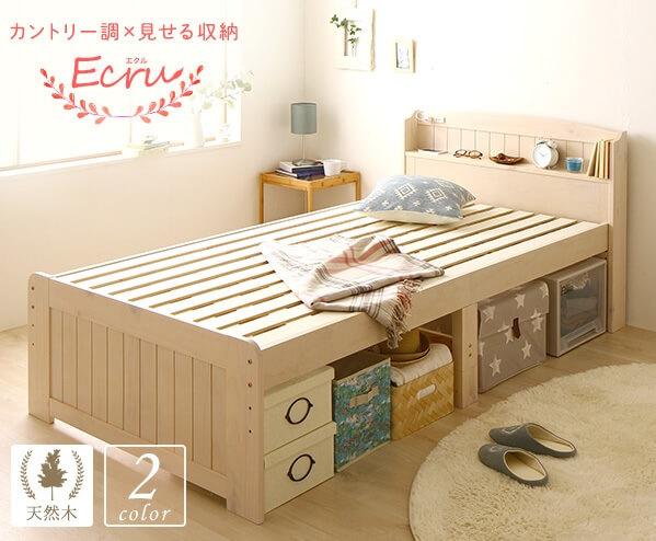 収納ベッド通販 ショート丈の姫系すのこベッド『布団対応 高さ調整可能 大容量ベッド下収納【Ecru】エクル』