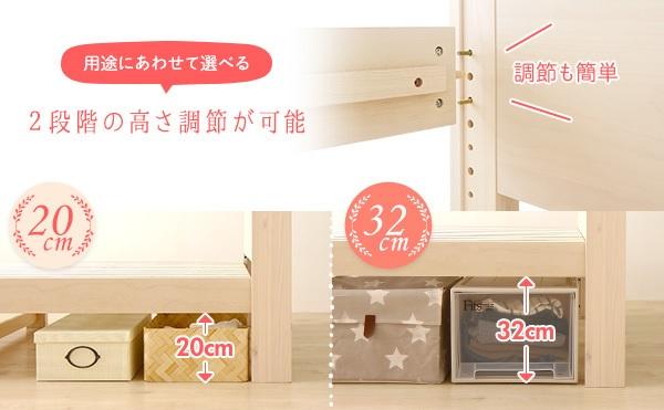 セミシングルサイズのあるベッド『布団対応 高さ調整可能 大容量ベッド下収納【Ecru】エクル』