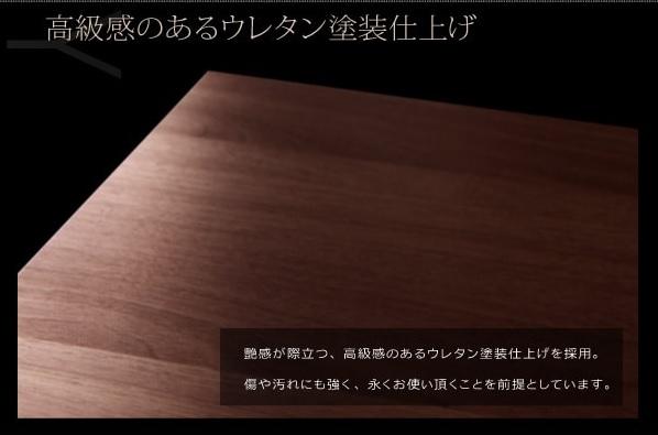 ウォールナットのローベッド『棚・コンセント付きモダンデザインローベッド【Equation】エクアシオン』