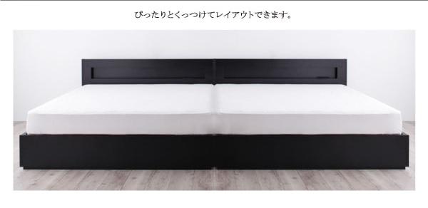 収納ベッドシングル通販 2台ぴったり並べられる収納ベッド『LEDライト・コンセント付き収納ベッド【Estado】エスタード』