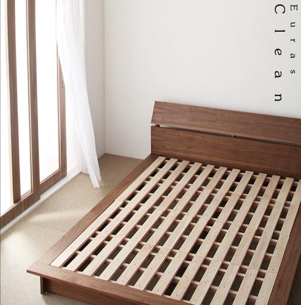 ウォールナットの突板を使ったベッドフレーム『モダンデザインフロアベッド【Euras】ユウラス』