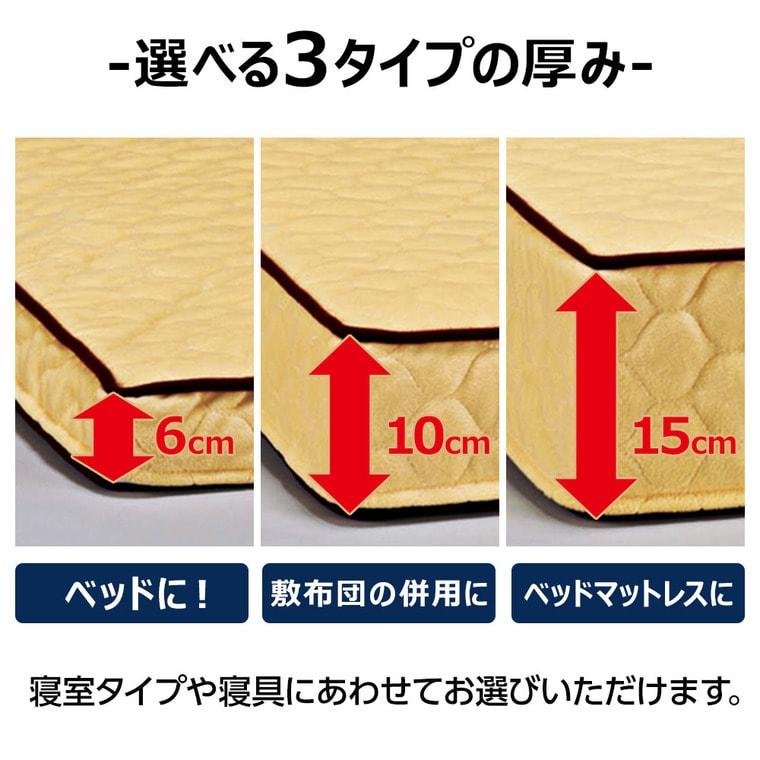 三つ折りマットレス/エクセレントスリーパー3