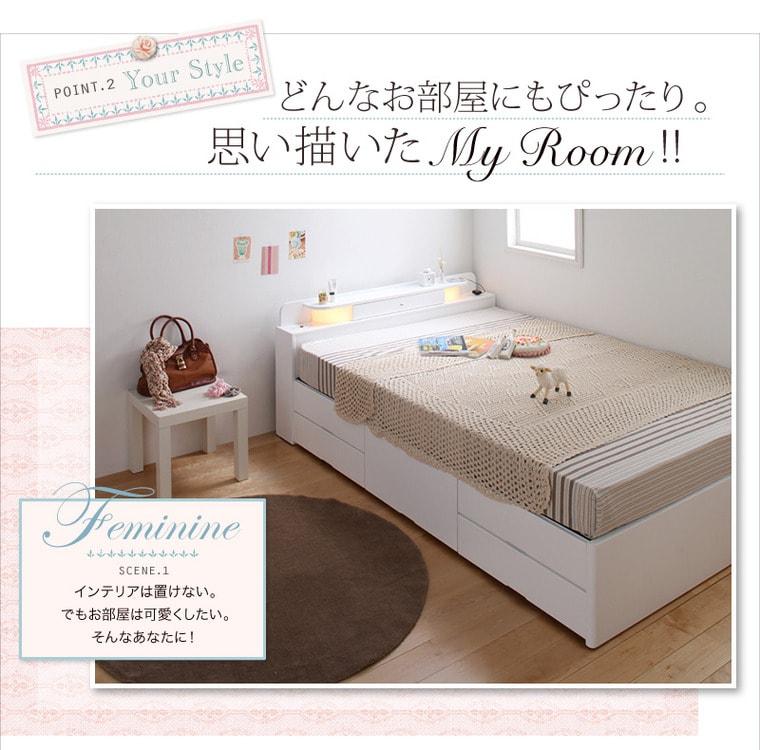 収納ベッドシングル 姫系収納ベッド『照明・コンセント付きチェストベッド【FARMY】ファーミー』