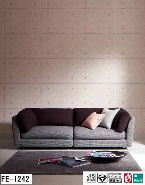 レザーで決める男前ベッドに合わせたいコンクリート打ちっぱなしの壁紙『コンクリート調 のり無し壁紙 サンゲツ FE-1242』