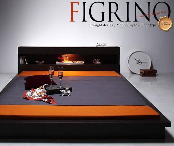 棚の上部から棚をギャラリーのように照らすライト『モダンライト付きフロアベッド【FIGRINO】フィグリーノ』