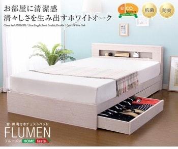 白いベッド ホワイトオーク柄のベッド『宮、照明付きチェストベッド【FLUMEN】フルーメン』
