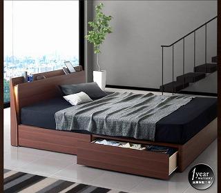 収納ベッドシングル通販 ウォルナット収納ベッド『モダンライト・コンセント付きスリムデザイン収納ベッド【Federal】フェデラル』