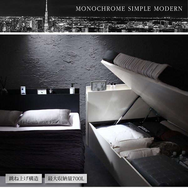 収納ベッド通販 モノトーンベッド『シンプルデザイン大容量収納跳ね上げ式ベッド【Fermer】フェルマー』