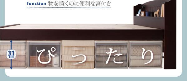 収納ベッドシングル通販 布団が敷ける収納ベッド『高さが調整できる!棚・コンセント付きすのこベッド【Fits】フィッツ』