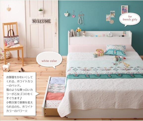 収納ベッドシングル通販 姫系収納ベッド『棚・コンセント付き収納ベッド【Fleur】フルール』