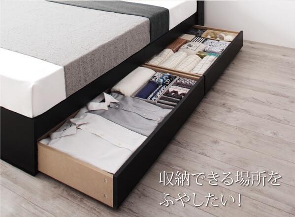 収納ベッド通販 チェストタイプのすのこベッドは引き出しのホコリが心配