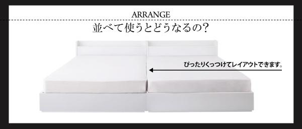 収納ベッドシングル通販 2台ぴったり並べられる収納ベッド『棚・コンセント付き収納すのこベッド【Fort spade】フォートスペイド』