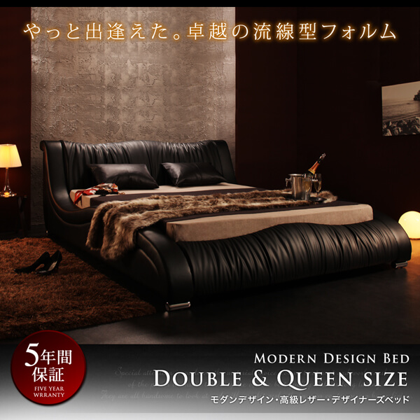 高級感のあるベッド『モダンデザイン・高級レザー・デザイナーズベッド【Fortuna】フォルトゥナ』