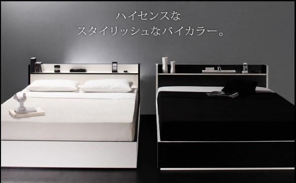 収納ベッドシングル通販 格安フレームとデュラテクノマットレスのセット