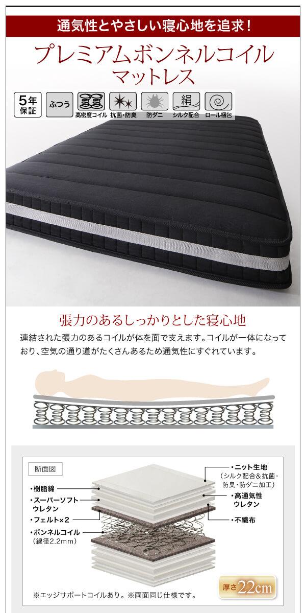 収納ベッド シングル通販ショップ『モノトーン・バイカラー_棚・コンセント付き収納ベッド【Fouster】フースター』