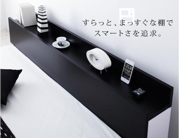 低いベッド通販 棚・コンセント付き低いベッド