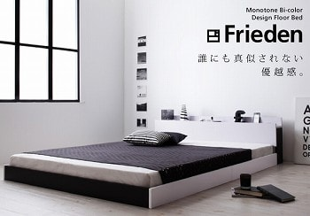 モノトーンのベッド『モノトーンバイカラーデザイン棚・コンセント付きフロアベッド【Frieden】フリーデン』