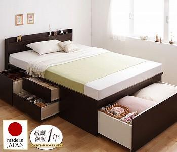 収納ベッドシングル通販『布団が収納できる収納ベッド(チェストベッド)【Fu-ton】ふーとん』