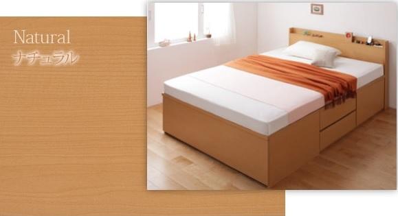 収納ベッドシングル通販 ナチュラルカラーの収納ベッド『布団が収納できる収納ベッド(チェストベッド)【Fu-ton】ふーとん』