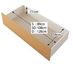 大型引出がついている大容量収納ベッド『布団が収納できる収納ベッド(チェストベッド)【Fu-ton】ふーとん』