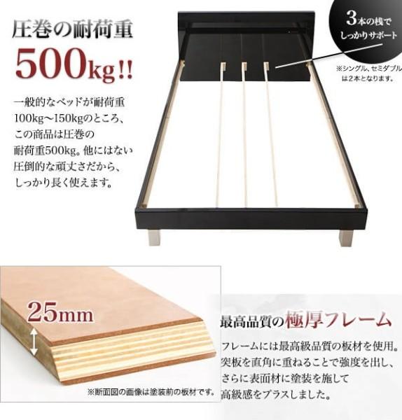 シンプルでしっかりした長く使えるベッド『頑丈デザイン棚・コンセント付すのこステーションベッド【G-BED】ジーベッド』