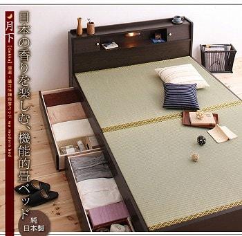 収納ベッドシングル通販 和室に似合う1段引出し畳収納ベッド『照明・棚付き和室に似合う1段引出し畳収納ベッド【月下】Gekka』