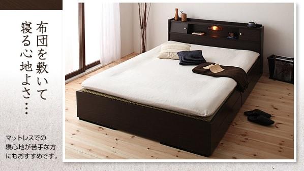 収納ベッドシングル通販 布団の敷ける収納ベッド『照明・棚付き畳収納ベッド 【月下】Gekka』