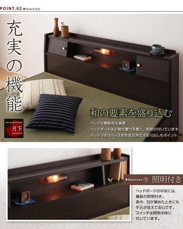 収納ベッドシングル通販 布団が敷ける収納ベッド『【月下】Gekka 照明・棚付き畳収納ベッド』