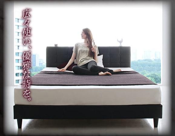 高級感のあるベッド『モダンデザイン・高級レザー・大型ベッド【Gerade】ゲラーデ』