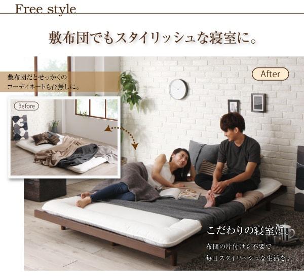 収納ベッドシングル通販 スタイリッシュなベッド『デザインボードベッドロング 【Girafy】ジラフィ』