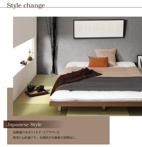 収納ベッドシングル通販 ウォールナット柄のベッドは和室や和風コーディネートにピッタリ『デザインボードベッドロング 【Girafy】ジラフィ』