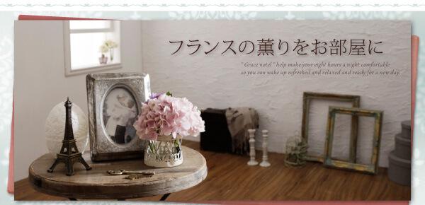 収納ベッドシングル 小さいベッド館『ショート丈天然木カントリー調チェストベッド【Grace notel】グレイス ノートル』