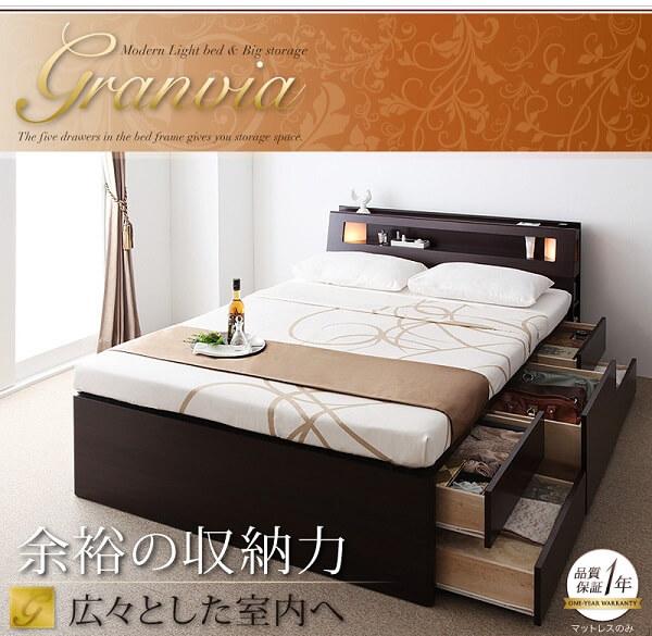 引出しタイプ収納ベッド シングル 【Granvia】グランヴィア