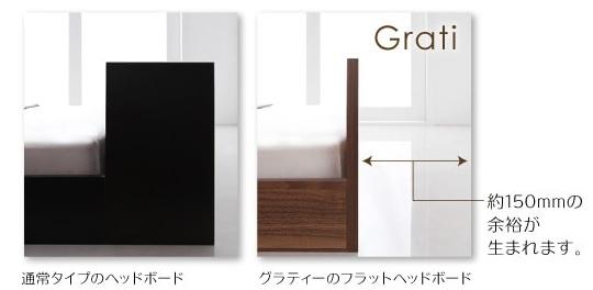 棚なしのフロアベッドを2台ぴったり並べてワイドキングサイズとして使える『ずっと使える・将来分割出来る・シンプルデザイン大型フロアベッド 【Grati】グラティー』