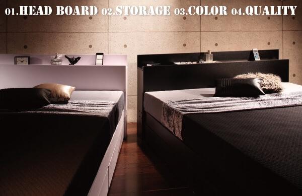 収納ベッド通販 モノトーンベッド『棚・コンセント付き収納ベッド【Gute】グーテ』