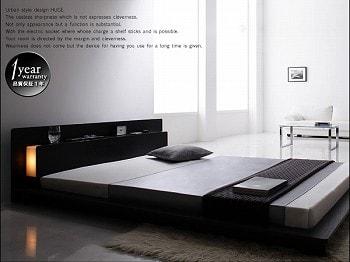 低いベッド通販 モダンライト付き低いベッド『モダンライト・コンセント付きローベッド【HUGE】ヒュージ』