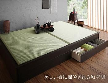 収納ベッドシングル通販 ヘッドレスト収納ベッド『美草・日本製 小上がりにもなるモダンデザイン畳収納ベッド【花水木】ハナミズキ』