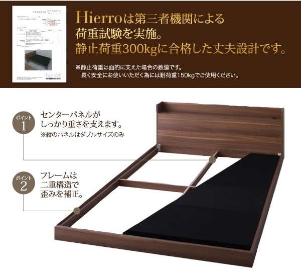 第三者機関による荷重試験が証明する丈夫な『棚・コンセント付きローベッド【Hierro】イエロ』のフレーム