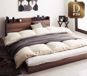 低いベッド通販『棚・コンセント付きローベッド【Hierro】イエロ』ダブル