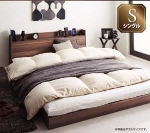 低いベッド通販『棚・コンセント付きローベッド【Hierro】イエロ』シングル