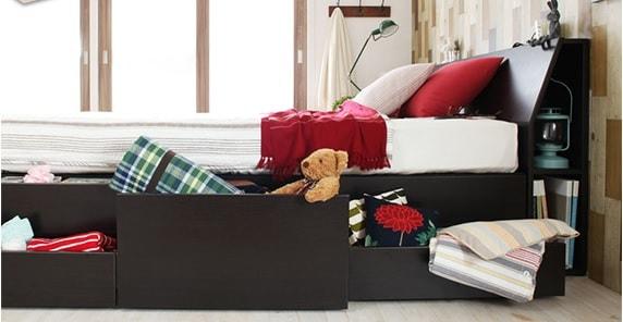 チェストタイプ大容量収納ベッド『コンセント付き北欧モダンデザイン収納ベッド(チェストベッド)【Hoge】ホーグ』