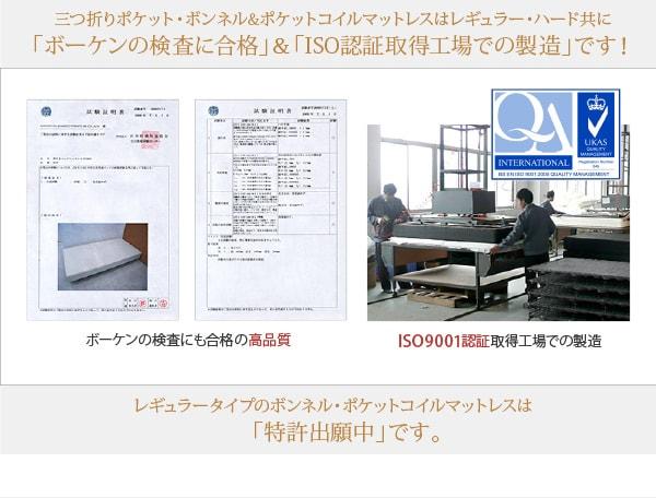コンセント付き北欧モダンデザインチェストベッド【Hoge】ホーグ
